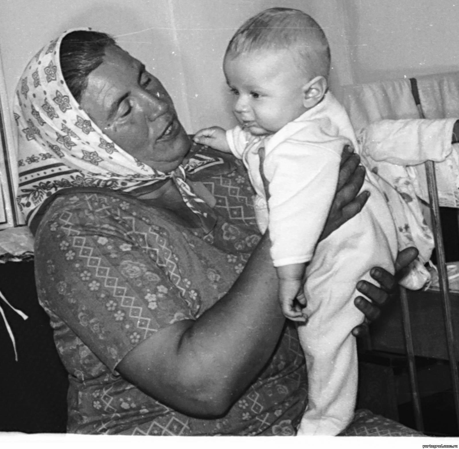 Русские бабушки и внуки 5 фотография